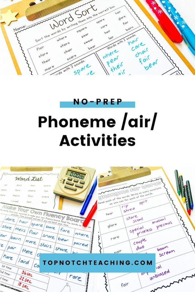 This NO PREP Phonics pack will help your students master the air sound. It's filled with FUN activities that are perfect for morning work or homework.