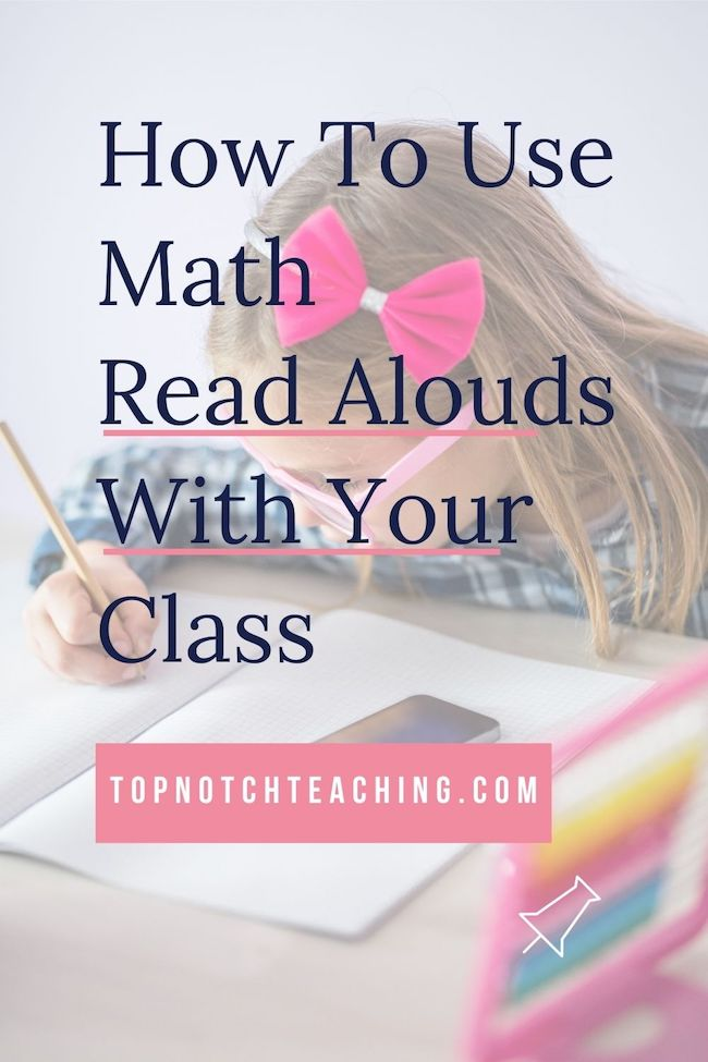 Success with math read alouds starts with good books. Here are some favorite picture books for teaching math for a handful of topics to help you get started.