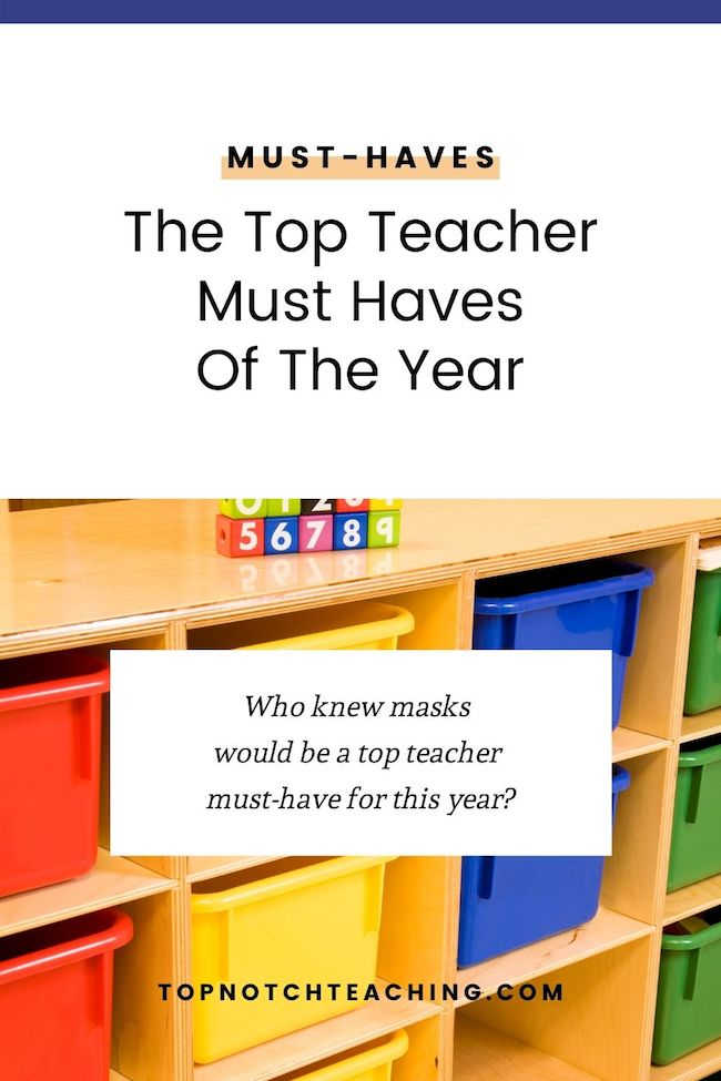 Who knew masks would be a top teacher must have for this year? Had you Zoomed before? 2020 was a year with some unexpected teacher must have supplies.