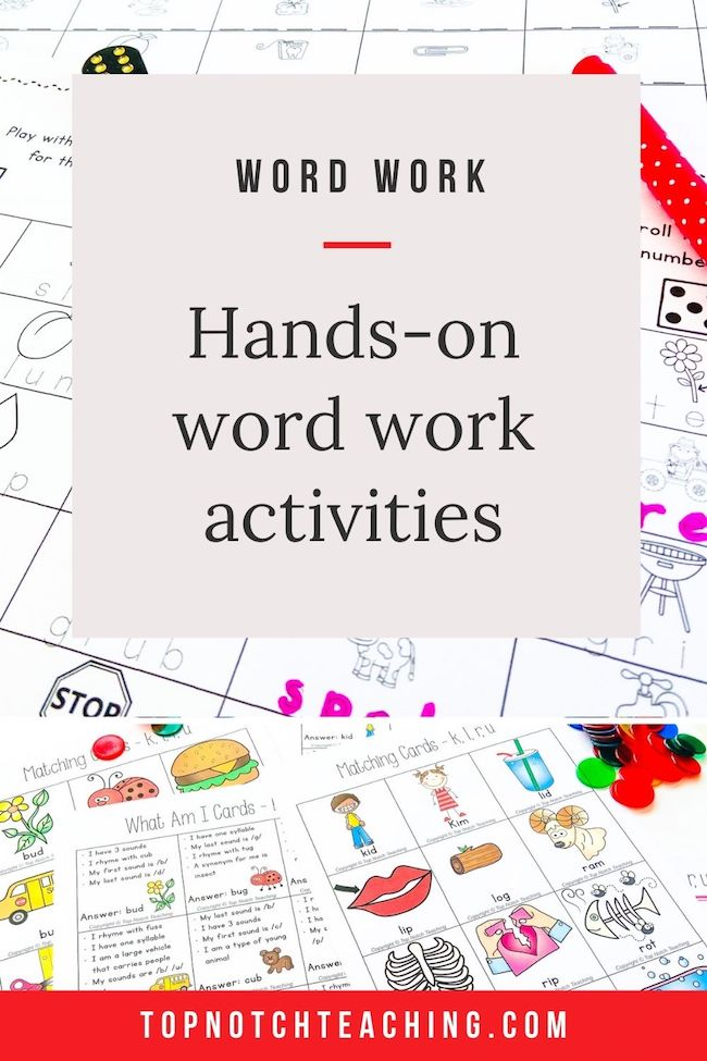 Word work activities encompass a lot. Let's look at some of the best activities for word work centers as well as word work ideas that students can do at home.