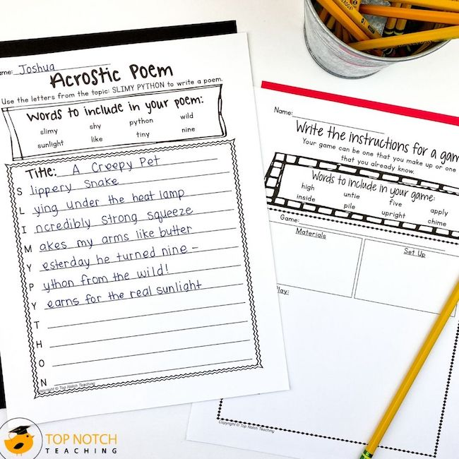These Long I guided writing activities will have your students loving writing as they work on activities like writing a poem, a comic, or a postcard.