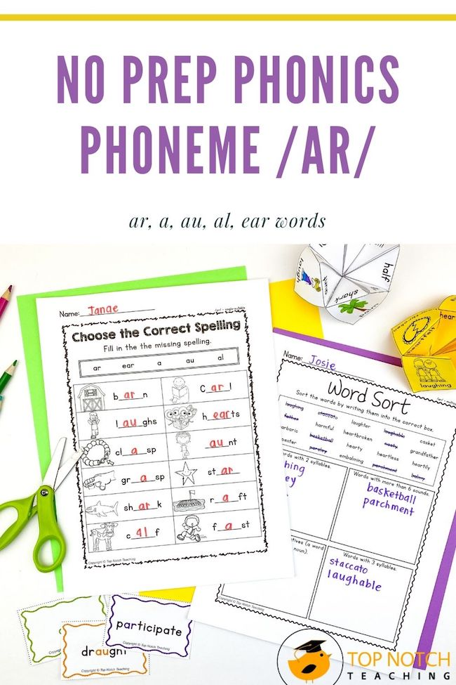 This phoneme /ar/ words resource pack is filled with fun activities and worksheets that your students will love and are perfect for independent centers.