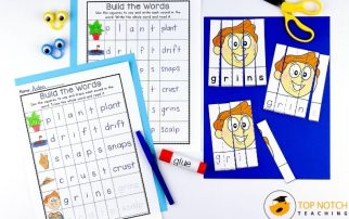Get your students excited to practice their CCVCC, CVCCC, and CCCVC words with these engaging initial and final consonant blends puzzles & worksheets.